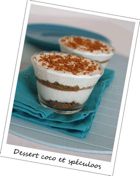 dessert l 233 ger noix de coco et sp 233 culoos 4pp les papilles en folie