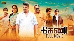Keni Tamil Full HD Movie - 2018 | Parthiepan | Revathi ...