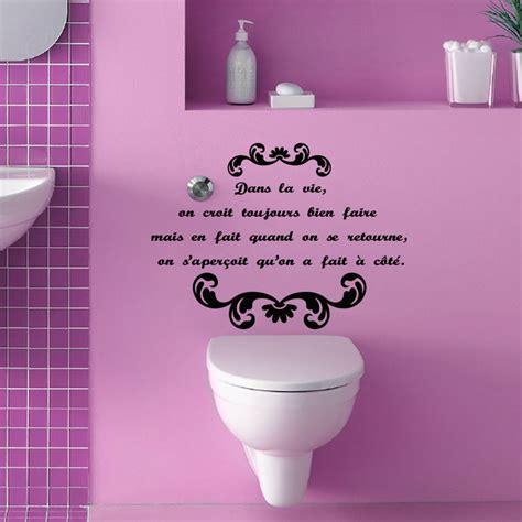 sticker citation dans la vie on croit toujours stickers toilettes porte ambiance sticker