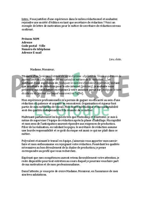 lettre de motivation pour un emploi de secr 233 taire de r 233 daction confirm 233 e pratique fr